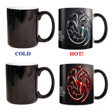 New Game of Thrones Targaryen Mugs Mark Color Changing Cups Sensitive Ceramic Tea La Copa Friends Gift
