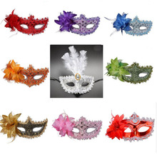 Sexy Lace Feather Mask Half Face With Flower Mask Bar Night Club Mask Women Girls Princess Catwalk Dance Party Decor