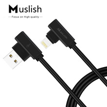 Muslish 2016 New Arrival L Shape USB Data Charging Sync Charger Cable for iPhone 7 Plus 6S 5C 5S SE iPad mini air 2 iPod touch 5