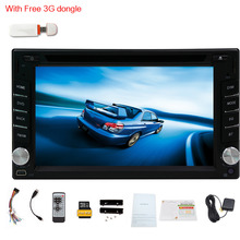 Car Electronic 2 din Car DVD Player GPS 6.2 inch 2din Car Radio Bluetooth Stereo Video Free Map Free 3g dongle for Internet