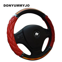 DONYUMMYJO NEW Personalized Car Steering Wheel Covers Soft PU Leather Car Accessories For Women Girls M size 38CM Fit 95% Cars