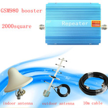 GSM 980 GSM booster 900Mhz e signal booster repeater+cable +indoor antenna+ outdoor antenna 1set