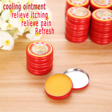 Essential Balm Tiger Oil Refresh Oneself Influenza Headache Dizziness Summer anti Mosquito ointments Mosquito Repeller killer