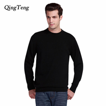 Men's Cashmere Sweater Men's Crewneck Wool Pullover Sweaters Solid Color Authentic Top Men's Jumpers Pull Homme(China)
