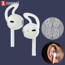 sport silicone earphone cover soft earbuds hooks and covers for earpods white black color headphone cover for Iphone 7 plus