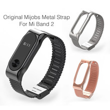 SMARCENT Metal Bracelet Stainless Steel Strap For Xiaomi Mi Band 2 Screwless Wristband Bracelet Replace Strap for Mi Band 2