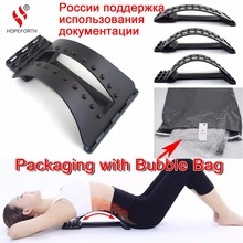 HOPEFORTH Back Massage Stretcher Stretching Magic Lumbar Support Waist Neck Relax Mate Device Spine Pain Relief Chiropractic(China)