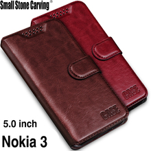 For Nokia 3 Case 5.0inch Luxury Leather Wallet Cover Case For Nokia 3 Phone Cases with Standing / Card Holder(China)