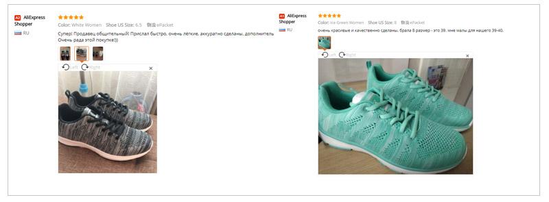 running shoes women sneakers women sport shoes women FANDEI 17 breathable free run zapatillas deporte mujer sneakers for girls 7