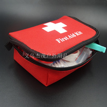 Wholesale 12 Pcs/Set Emergency Kit Family First Aid Kit  Outdoor Travel Kit Car First Aid Kit bag Home Medical bag