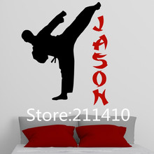 Personalized Name Karate Decal Custom Kids Name Martial Arts Wall Decal GYM Sports Wall Stickers For Boys Room Decor A276