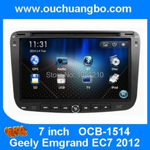 multimedia stereo gps navigation DVD fit for Geely Emgrand EC7 2012 Russian menu language support Radio SWC