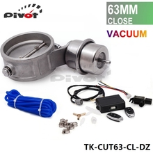 "Vacuum Actuator CUTOUT With Exhaust Control Valve Set 2.5"" 63mm Pipe CLOSE STYLE and Wireless Remote Controller TK-CUT63-CL-DZ"