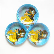 10pcs Cartoon Beauty and beast Paper Plates Birthday Wedding Party Supplies Decoration Cake Dish Disposable Baby Shower Favors(China)