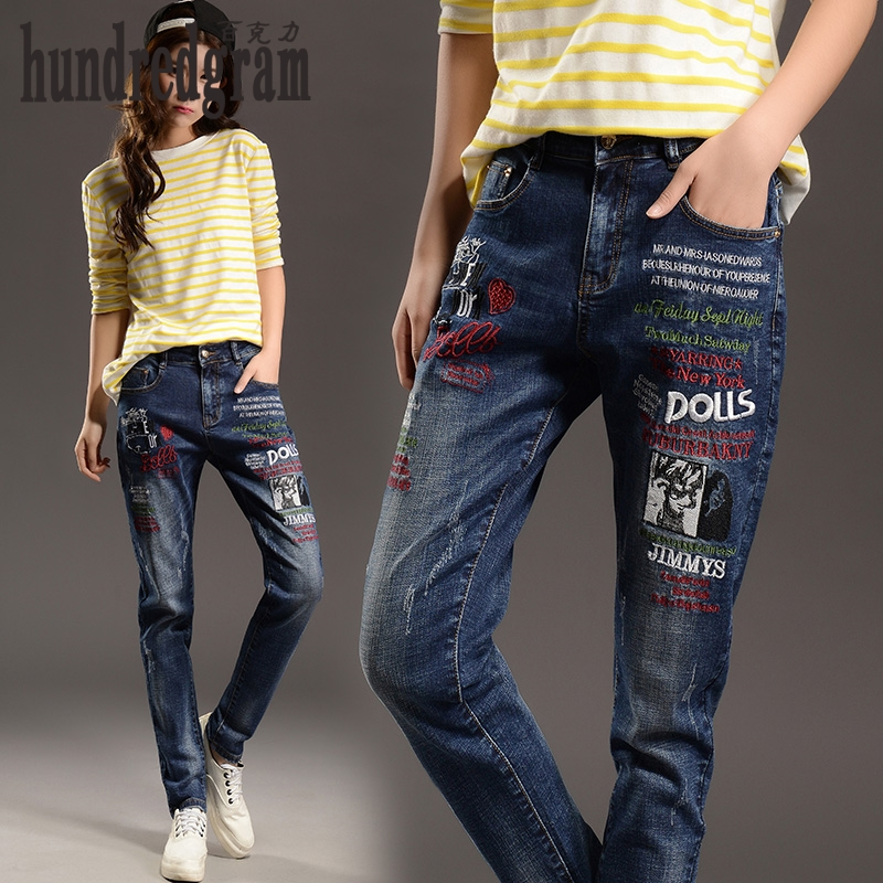 Embroidered jeans girls 2017 spring and summer new stretch legs harem pants casual fashion pants-dod347Одежда и ак�е��уары<br><br><br>Aliexpress