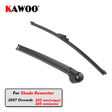 KAWOO Car Rear Wiper Blade Blades Back Window Wipers Arm For Skoda Roomster Hatchback (2007 Onwards) 335mm Auto Windscreen Blade(China)