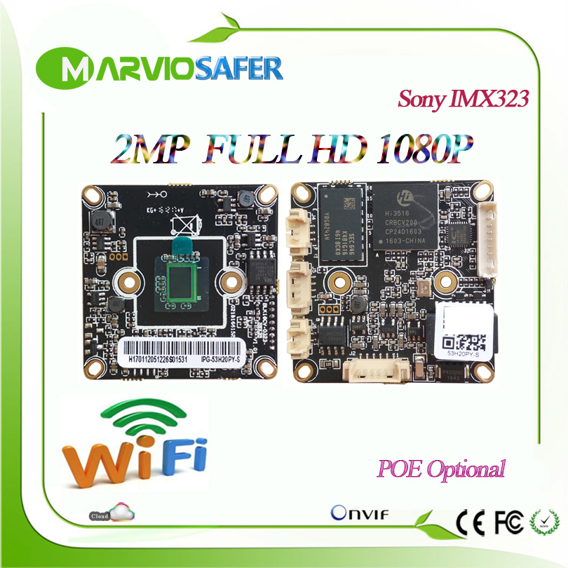 2MP Full HD 1080P Wifi Network IP Camera module board Wireless camara Sony IMX323 Sensor with Low Illumination, Onvif<br>
