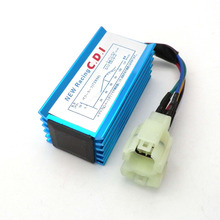 6 Pin Motorcycle Racing Performance Ignition CDI Box for GY6 Chinese Scooter Moped 50cc-150cc DXY88 Honda AC fired(China)