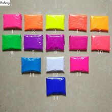 Fluorescent powder, fluorescent pigment ,green,pink,yellow,white,orange,blue,rose,etc DIY soap cosmetics