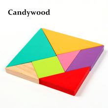 10x10CM Jigsaw Puzzle Educational Wooden Toys Developmental Toy Large Wooden Tangram Brain Teaser Puzzles For Children