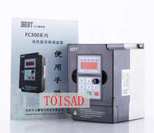 1.5KW 220V 0-1000HZ  7.0A Inverter Frequency Converter VDF