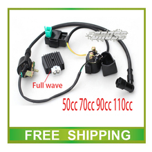 taotao kayo 50cc 70cc 90cc crf cdi ignition coil relay rectifier 110cc 125cc pit dirt bike atv quad accessories free shipping