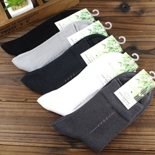 Free Shipping 5 pairs/lot Bamboo Fiber Man's Fashion Socks, health and comfortable men's men sox