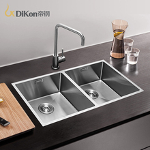 DiKon SC03 Kitchen Sink Deluxe 304 Stainless Steel Above Counter Undermount Double Bowl Extra Thick Panel Manual Kitchen Sinks(China)