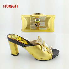 HU&GH Most fashion design gold color hoof heels with rhinestones African Women Matching Italian Shoe and Bag Set hot sales