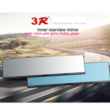 High Quality 3R Car Rearview Mirror Auto Reverse Back Parking Reference Rear Dimming Mirrors Wide Angle Interior Mirror 1 Piece(China)