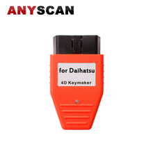 High Quality 4D Keymaker for Daihatsu 4D Chip Key Programmer for Daihatsu Smart Keymaker OBD for 4D Chip Free Shipping