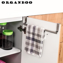 ORGANBOO 1PC multifunction stainless steel hook for storage rack kitchen organizer towel cloth hanger shelf 23 * 7 * 2.2 cm(China)