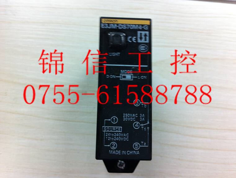 E3JM-DS70M4-G  OMRON photoelectric sensor<br>