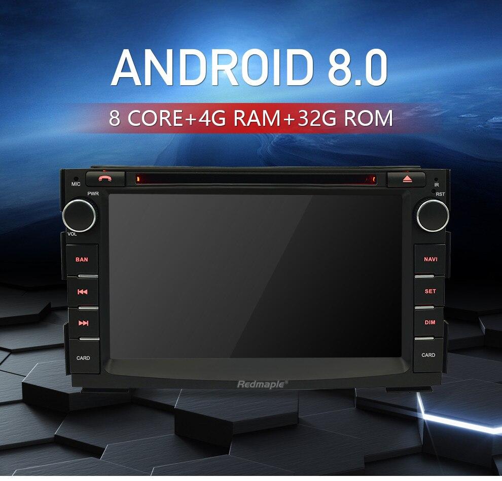 car multimedia player73