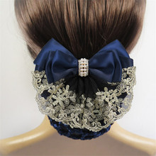 1pc Stylish Floral Lace Satin Bow Barrette Lady Hair Clip Cover Net Tulle  Bowknot Bun Snood Women Hairgrips Hair Accessories 8Z