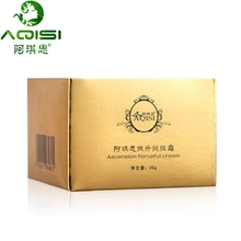 Authentic beauty cream Breast Care Breast Massage Oil Breast enlargement products remains charming cream Thailand