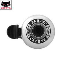 CATEYE Bike Bicycle Ring Bell Handlebar Brass Bell Horn Fit 22.2-25mm Handlebar PB-200/PB-600 6 Colors Bike Bicycle Accessories(China)