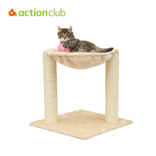 Actionclub Cats Scratching USA Domestic Delivery Home Wooden Cat Climbing Tree Cat Jumping Ship With FEDEX & 3-7Days Pet Toy