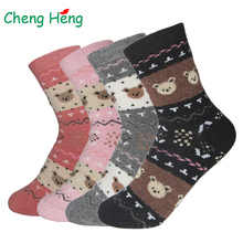 Rabbit Wool Women's Warm Socks Spring Autumn Winter Comfortable Business Casual Sweet Candy Style Small Bear Pattern Meias Sock