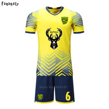 2017 New Men Football Jerseys Short Sleeve T-shirts Kits Adult Training Suits Blank Custom Youth Team Uniforms Soccer Sets