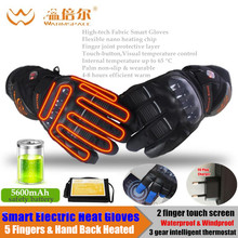 5600MAH Smart Electric Heated Gloves,Lithium Battery 5 Finger&Hand Back Self Heating,Touch Screen Outdoor Sport Ride Ski Gloves(China)