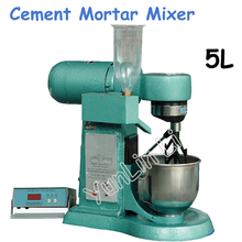 220V/380V Cement Mortar Mixer 5L Plastic Sand Machine
