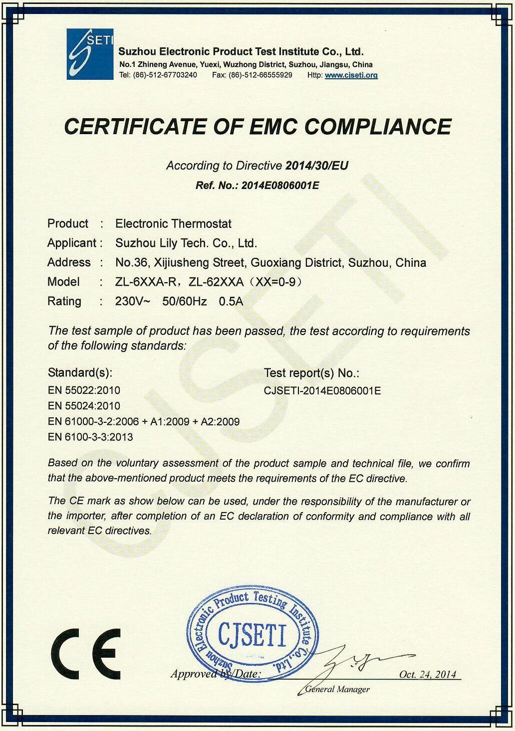 CE EMC 800 pixel