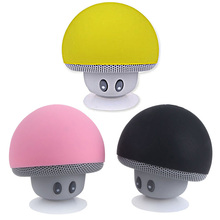 Mini Mushroom Sucker Cup Bluetooth Speaker stereo portable Wireless Speakers Handsfree calls mp3 play for xiaomi phone computer(China)