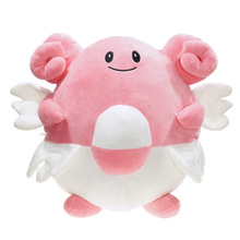 50cm Chansey high qualit Plush Toy kawaii Plush Anime Soft Stuffed Animal Doll For Kid Gif doll Children's Day Gift
