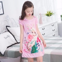 Buy Girls Princess Nightgowns Summer Short Sleeve Print Ice Silk Nightdress Knitted Pajamas Sleepwear Children Kids Girl Nightgown for $3.99 in AliExpress store