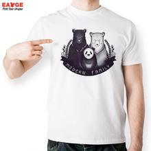 Modern Family Of Black Polar Bear And Panda T Shirt Design Creative T-shirt Cool Casual Novelty Funny Tshirt Men Women Style Tee
