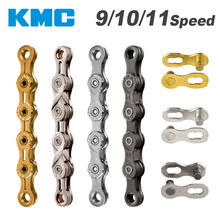 Buy KMC Chain 116 Links 9/10/11 Speed Bike Chain Missing Connect Link Silvery Golden Light MTB Road Racing Bicycle Chain for $15.69 in AliExpress store