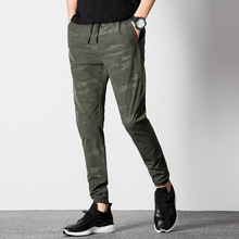 Men's Cargo Pants Military Camouflage Fashion Casual Trousers Slim Harem Pants Camo Joggers(China)