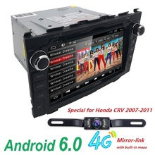 Latest 1GB RAM 2Din Android 6.0 Car Multimedia system for CRV Radio For Honda CR-V HD touch screen GPS Head Unit for CRV 4G WIFI(China)